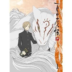 夏目友人帳 肆 1【完全生産限定版】 [Blu-ray] (Amazon)