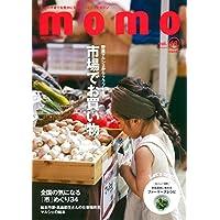 momo 2016年Vol.12 小さい表紙画像