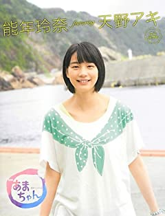 NHK朝ドラマ「思い出の絶品女優」ベスト30