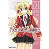 FORTUNE ARTERIAL (1) (pR~bNXEG[X 135-8)I[KXg