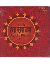 Aap Ke Bhajan Vol. 9