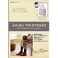 ADIEU TRISTESSE 2011年度版 小さい表紙画像