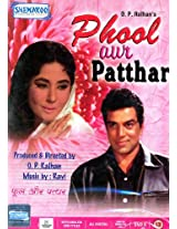 Phool aur Pathar - Flower versus Stone (DVD) - O. P. Ralhan - Shemaroo Entertainment Pvt. Ltd.(2009)