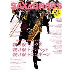 ♪サックス&ブラス・マガジン  「サックス、トランペット、トロンボーンのある生活を応援します!」