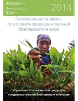 The State of Food Insecurity in the World 2014: Strengthening the Enabling Enviroment for Food Security and Nutrition