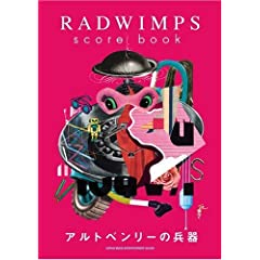 ohXRA RADWIMPS score book uAgx[v (ohEXRA)
