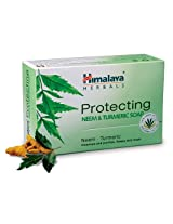 Himalaya Herbals Protecting Neem and Turmeric Soap, 75gm