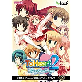 ToHeart2 AnotherDays