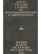 English-Russian Dictionary of Computers and Programming