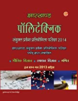 Jharkhand Polytechnic 2014: Combined Entrance Test with Solved 2013 Entrance Paper