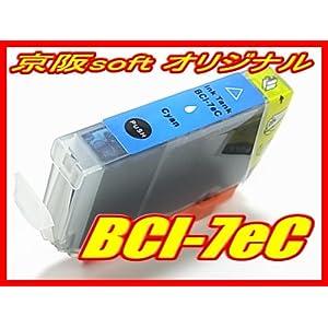 【クリックで詳細表示】No brand canon キャノン互換インク・シアン BCI-7eC ICチップ付き: パソコン・周辺機器