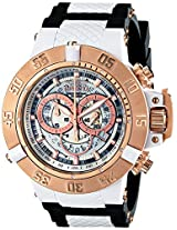 Invicta Analog White Dial Men's Watch - 931