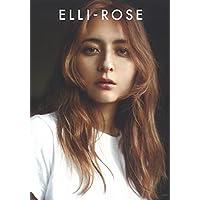 エリーローズ ELLI-ROSE 小さい表紙画像
