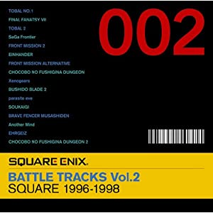 SQUARE ENIX BATTLE TRACKS Vol.2 SQUARE 1997~1998