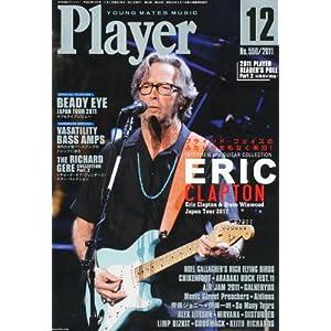 【クリックでお店のこの商品のページへ】Player (プレイヤー) 2011年 12月号 [雑誌] [雑誌]