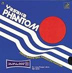 Yasaka Phantom 0012 Table Tennis Rubber Black
