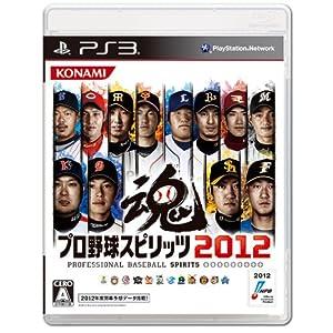 プロ野球スピリッツ2012 特典 『プロ野球ドリームナイン』ドリームパックガチャ2回分シリアルコード付き