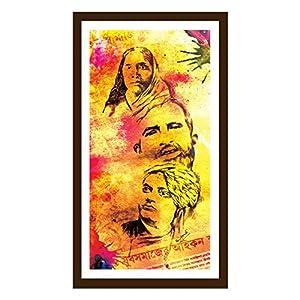 Different Strokes by Manoj Nath - Vivekananda, Ramakrishna, Sarada