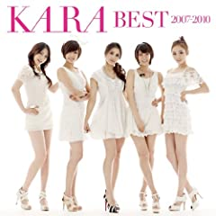KARA BEST 2007-2010