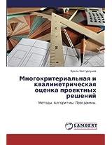 Mnogokriterial'naya I Kvalimetricheskaya Otsenka Proektnykh Resheniy