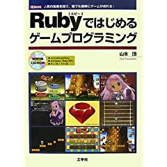 RubyQ[vO~O\lCYANPQ[! (IEO BOOKS)