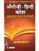 An English-Hindi Dictionary (Revised and Enlarged Edition of English-Hindi Dictionary)
