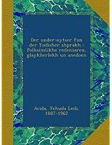 Der under-oytser fun der Yudisher shprakh : folksimlikhe redensaren, glaykherlekh un anedoen