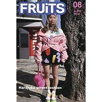 FRUiTS 2017年8月号 小さい表紙画像