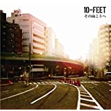 ���̌��(��������)(DVD�t)Ten Feet�ɂ��