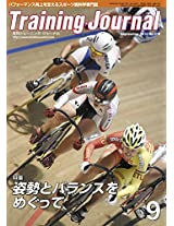 Training Journal 2014-09