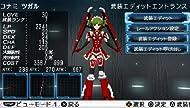 武装神姫バトルマスターズ Mk.2
