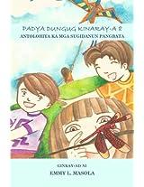 Padya Dungug Kinaray-a: Antolohiya Ka Mga Sugidanun Pangbata