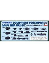 Skywave 1/700 Equipment Set for Japanese WWII Navy Ships Model Kit