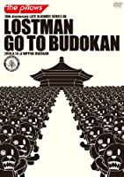 LOSTMAN GO TO BUDOUKAN【初回生産限定盤】 [DVD]