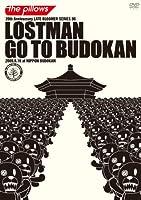 LOSTMAN GO TO BUDOUKAN【初回生産限定盤】 [DVD]