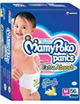 Mamy Poko Pants Pant Style Diapers - MEDIUM - Set of 56 Pieces(M56)