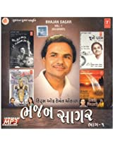 Bhajan Sagar Vol.1 (Hits of Hemant Chauhan)