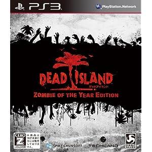 PS3 DEAD ISLAND Zombie of the Year Edition 【デッド アイランド ゾンビ オブ ザ イヤーエディション】