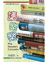 Reader's Concerto