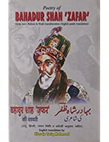 Poetry of Bahadur Shah Zafar