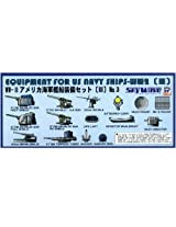 Skywave 1/700 Equipment Set for US WWII Navy Ships III Model Kit