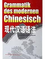 Grammatik DES Modernen Chinesisch