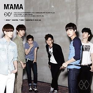 『EXO-K 1st Mini Album - MAMA』