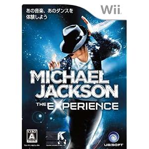 マイケル・ジャクソン ザ・エクスペリエンス torrent