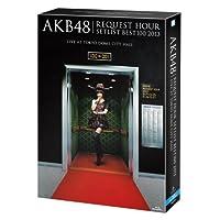 AKB48 リクエストアワーセットリストベスト100 2013 スペシャルBlu-ray BOX 上からマリコVer. (Blu-ray Disc6枚組)