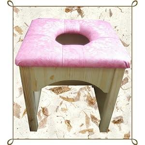 『ヨモギ蒸し自宅―韓国式よもぎ蒸し専門会社 ヨモギ座浴セット【ピンク色】』