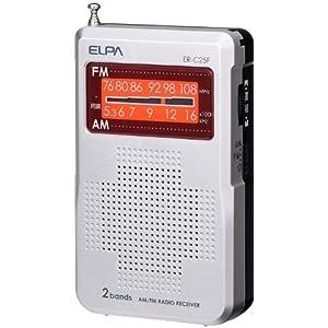 ELPA AM/FMコンパクトラジオ ER-C25F