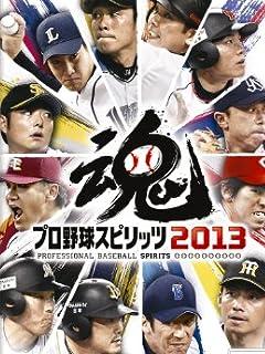 ついに日本列島に球春到来!29日開幕戦