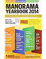 Manorama Yearbook 2014 (Book & CD)