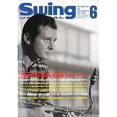 Swing Journal (スイングジャーナル) 2009年 06月号